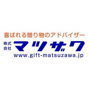 さいたまの販促品・ノベルティグッズ・カタログギフトなら株式会社マツザワ